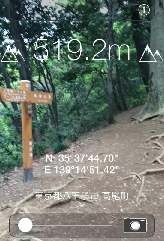 f:id:hironobu35-802:20150420225402j:image:w360