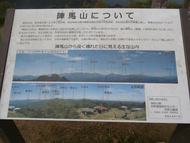 f:id:hironobu35-802:20150507031125j:image:w360