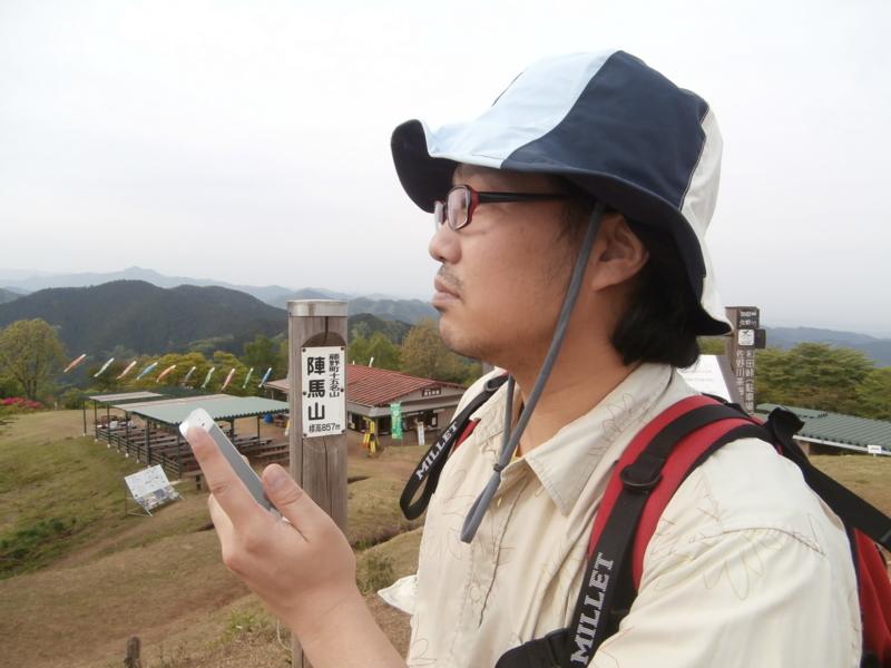 f:id:hironobu35-802:20150507031131j:image:w360