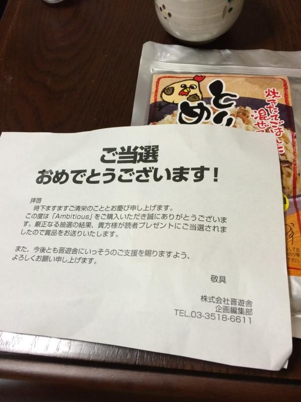 f:id:hironobu35-802:20150530154536j:image:w640