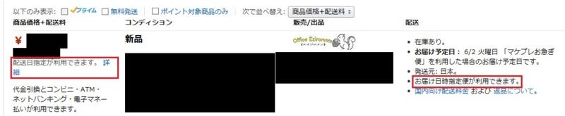 f:id:hironobu35-802:20150530224956j:image