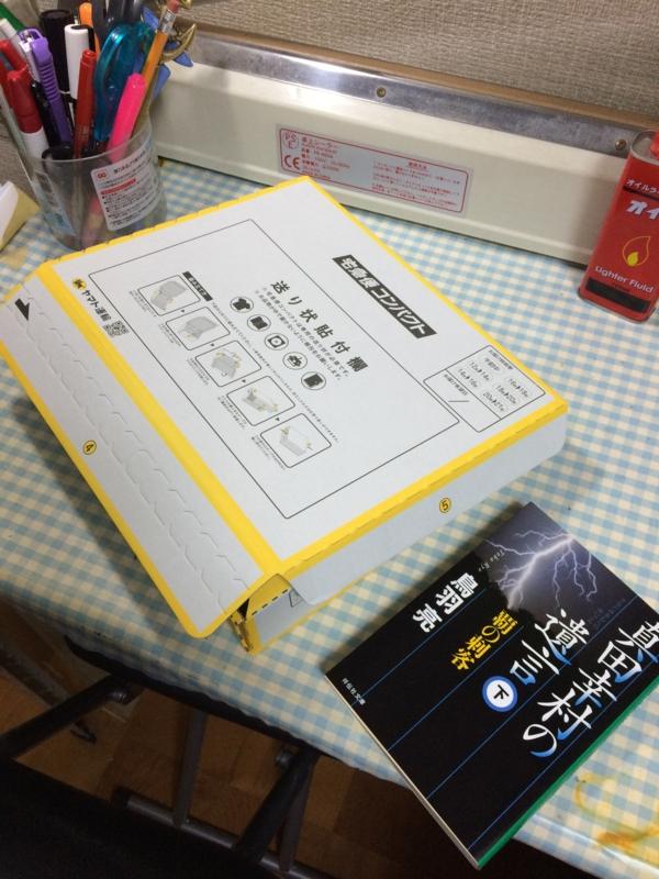 f:id:hironobu35-802:20150605211653j:image:w360