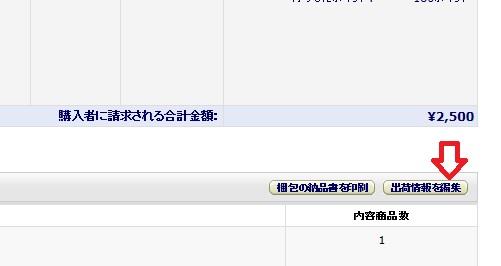f:id:hironobu35-802:20150609173827j:image