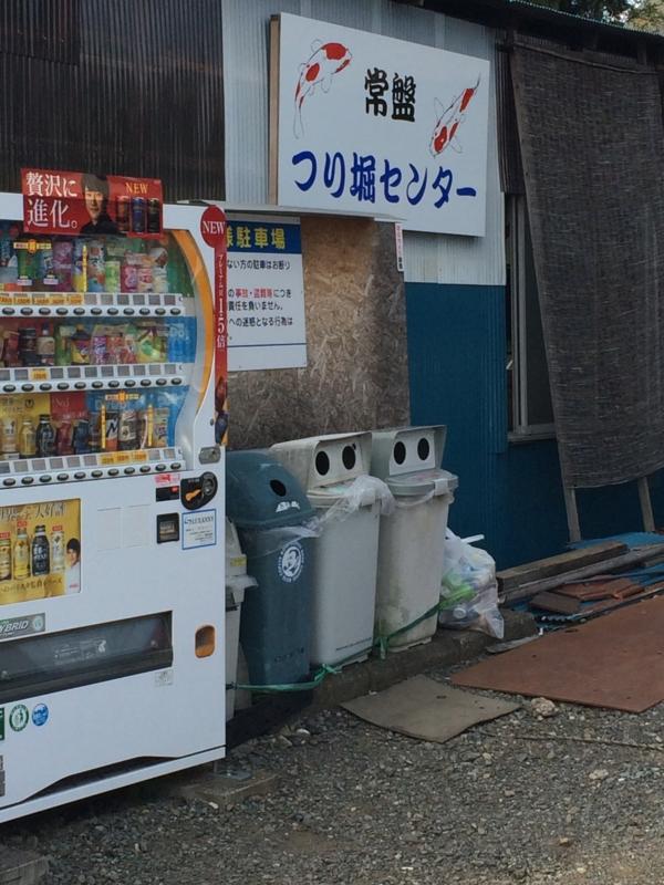 f:id:hironobu35-802:20150921221316j:image
