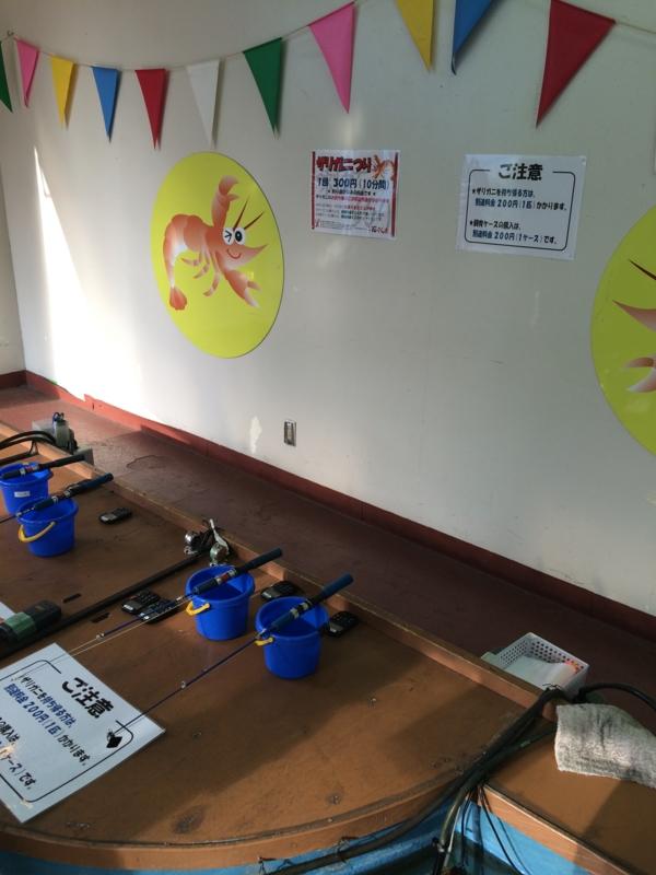 f:id:hironobu35-802:20151018085815j:image