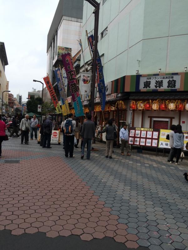f:id:hironobu35-802:20151018085855j:image