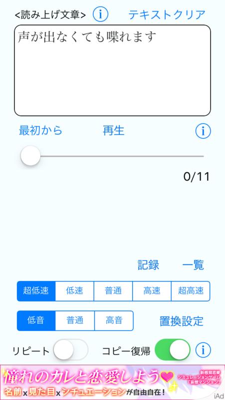 f:id:hironobu35-802:20151025160029p:image