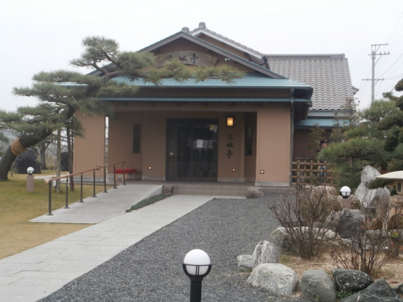 f:id:hironobu35-802:20151126122521j:image