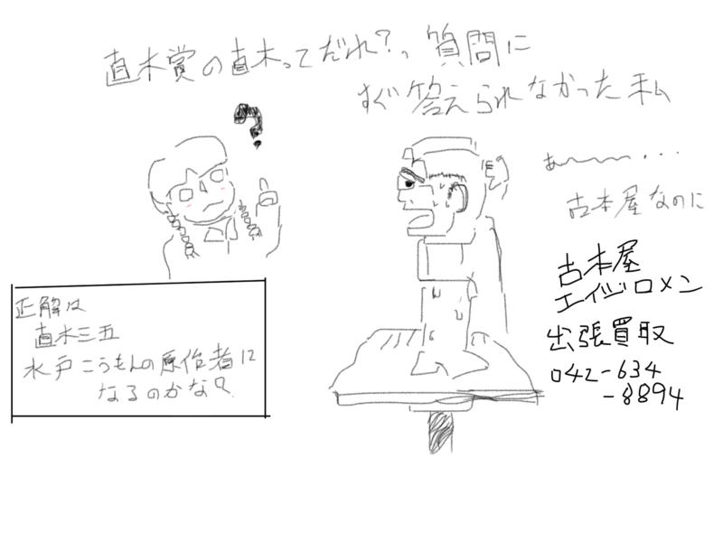 f:id:hironobu35-802:20161005000310p:image