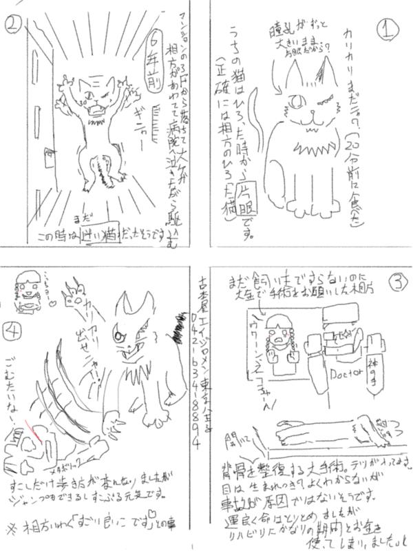 f:id:hironobu35-802:20161013122029p:image