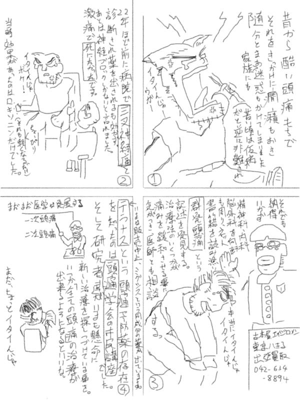 f:id:hironobu35-802:20161016204508p:image