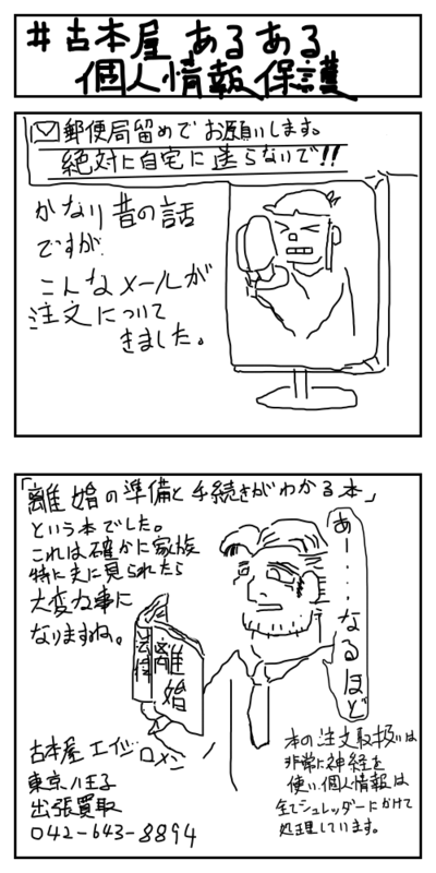 f:id:hironobu35-802:20161019112446p:image
