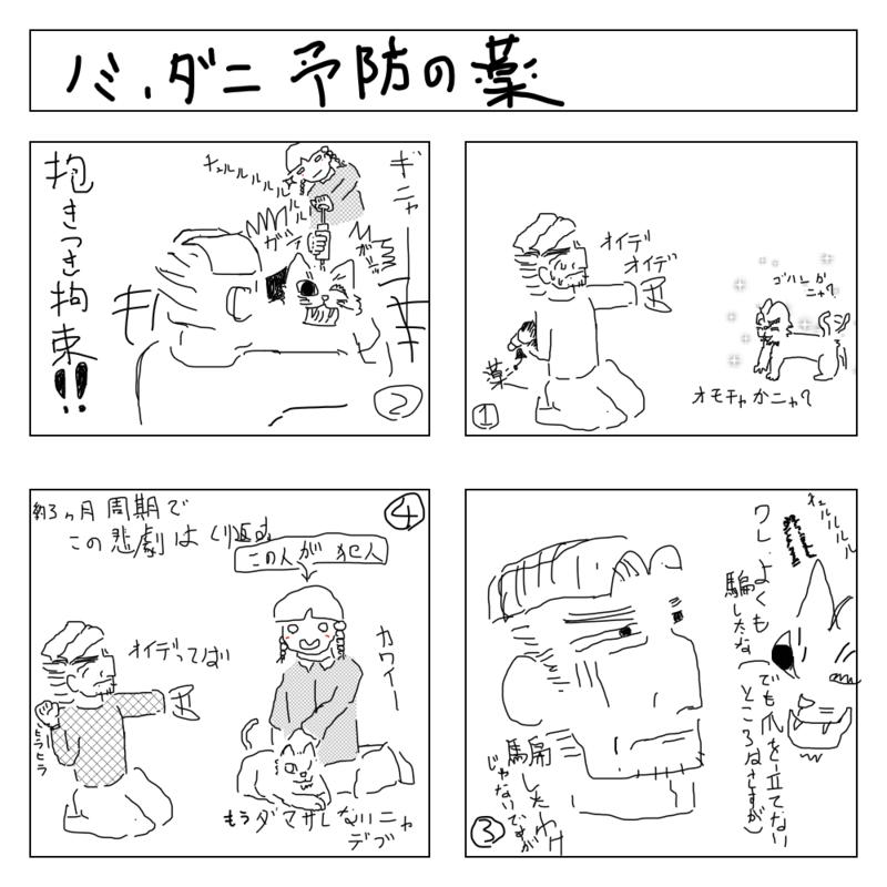 f:id:hironobu35-802:20161021220200p:image