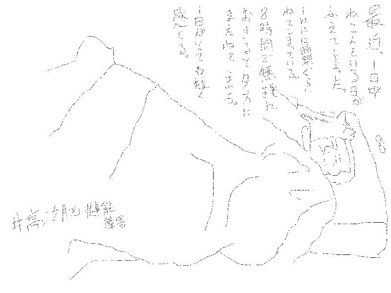f:id:hironobu35-802:20161108184710p:image