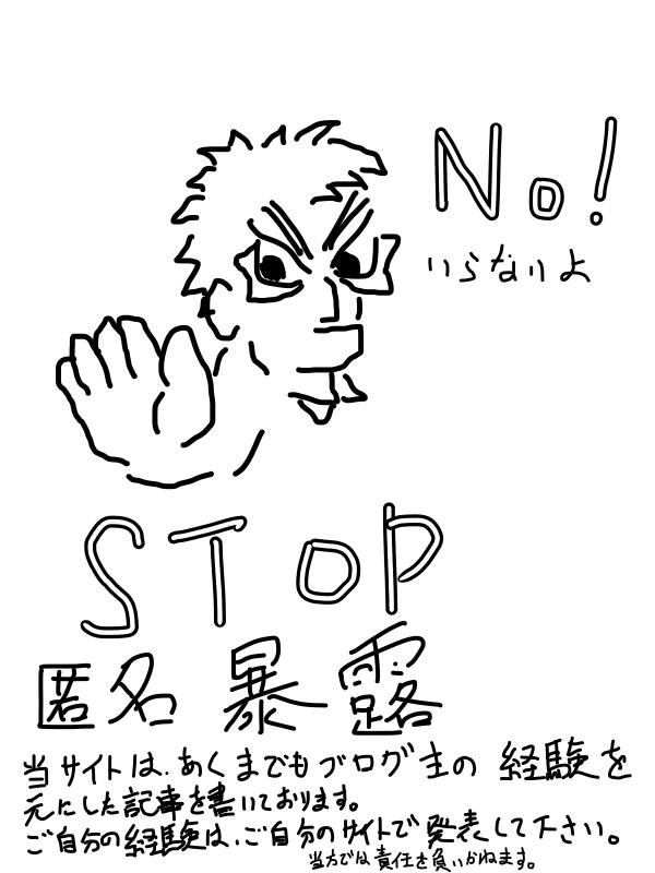 f:id:hironobu35-802:20161110091414p:image