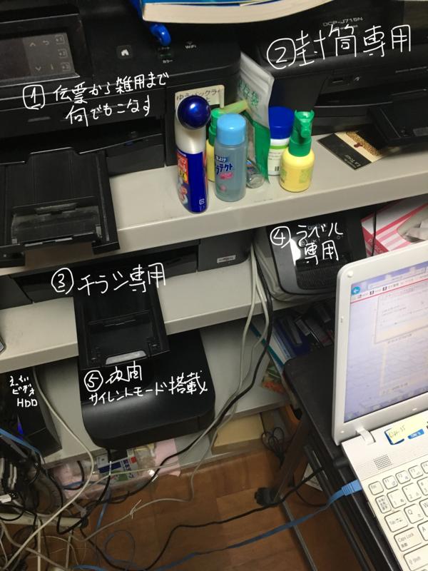 f:id:hironobu35-802:20161111232346p:image:w640