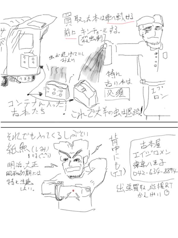 f:id:hironobu35-802:20161116220720p:image