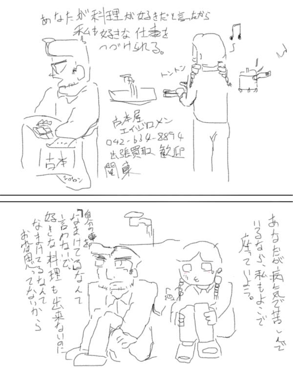 f:id:hironobu35-802:20161117204532p:image