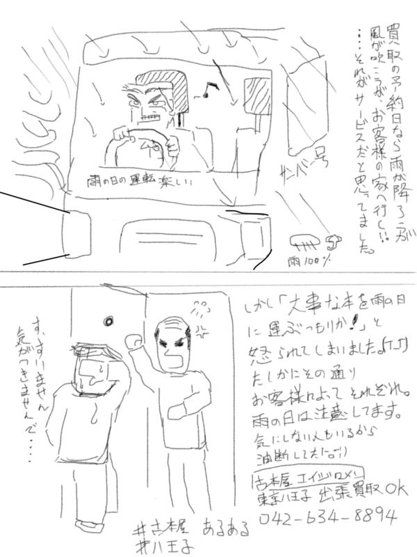 f:id:hironobu35-802:20161117205023p:image