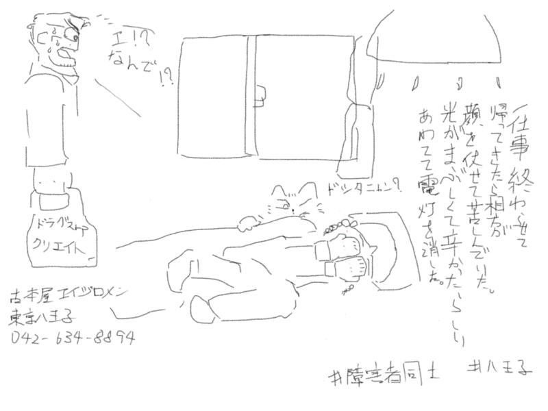 f:id:hironobu35-802:20161117205318p:image