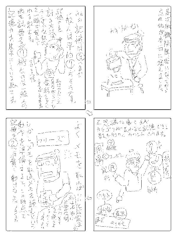 f:id:hironobu35-802:20161117205940p:image