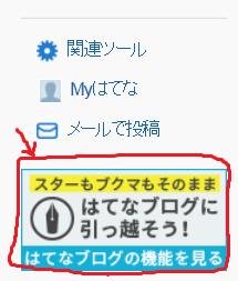 f:id:hironobu35-802:20170101062045p:plain