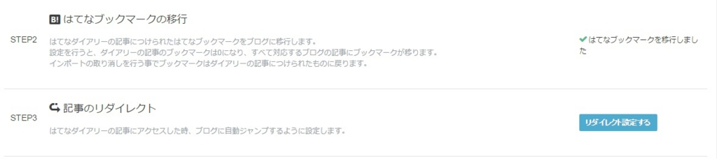 f:id:hironobu35-802:20170101063838j:plain