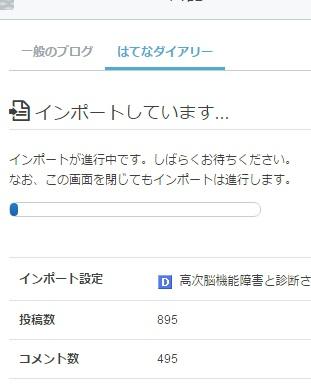 f:id:hironobu35-802:20170101063854j:plain