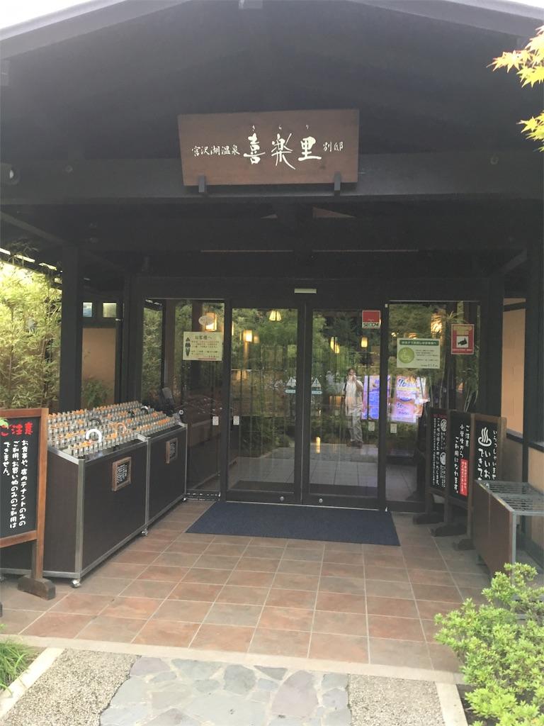f:id:hironobu35-802:20170822214131j:image