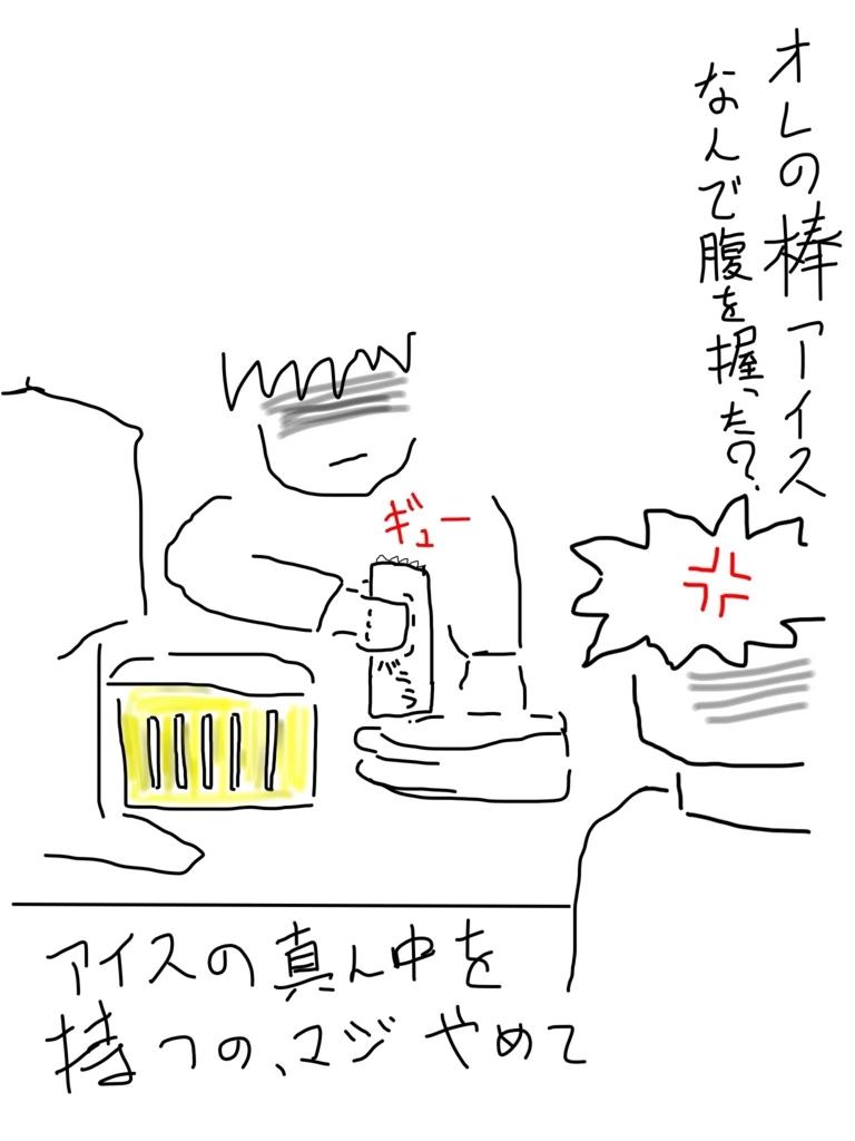 f:id:hironobu35-802:20170924074117j:plain