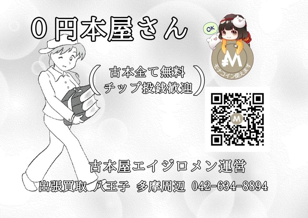 f:id:hironobu35-802:20180129050023j:plain