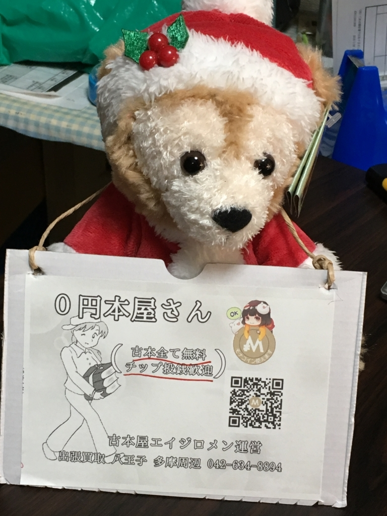 f:id:hironobu35-802:20180129050150j:plain