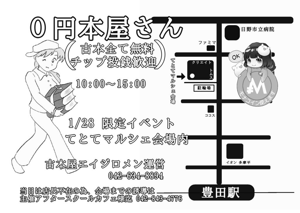f:id:hironobu35-802:20180129052027j:plain