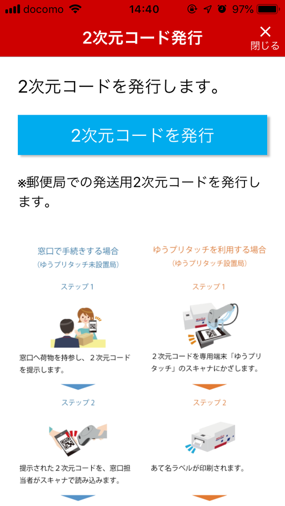 f:id:hironobu35-802:20181004180518p:plain