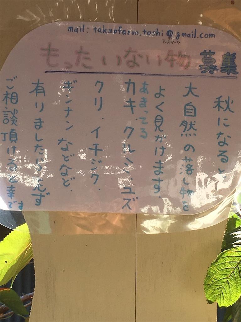 f:id:hironobu35-802:20181022074947j:image