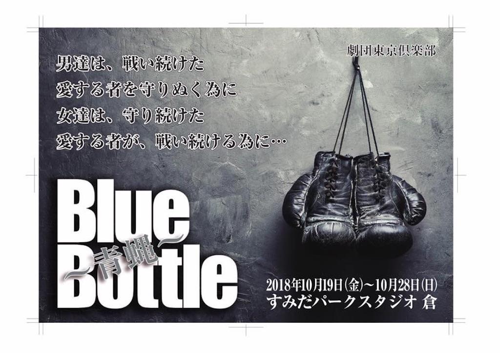 f:id:hironobu35-802:20181103063451j:image
