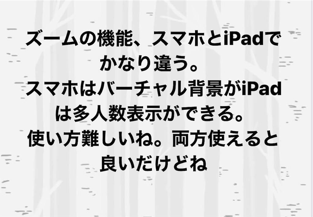 f:id:hironobu35-802:20201216211232j:plain