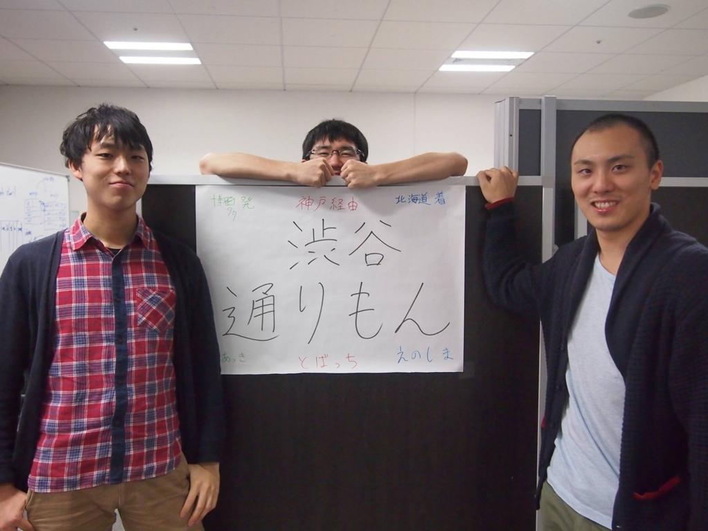 f:id:hironomiu:20160125134650j:plain