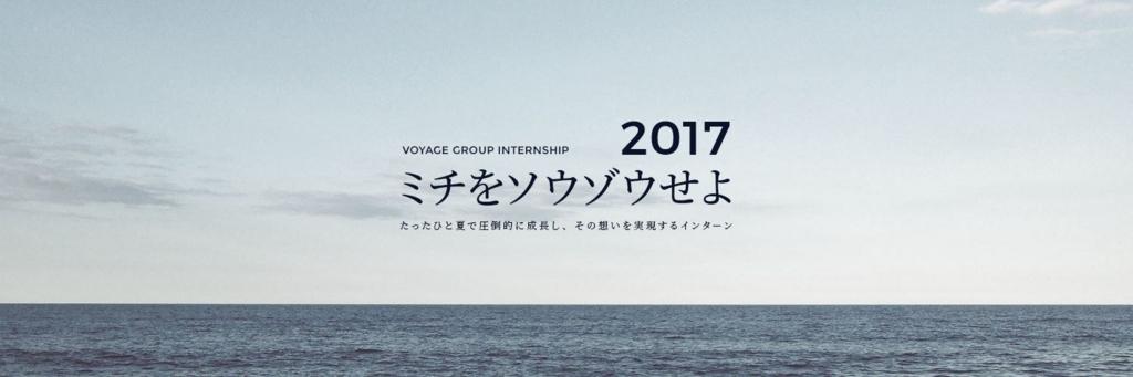 f:id:hironomiu:20171121143923j:plain