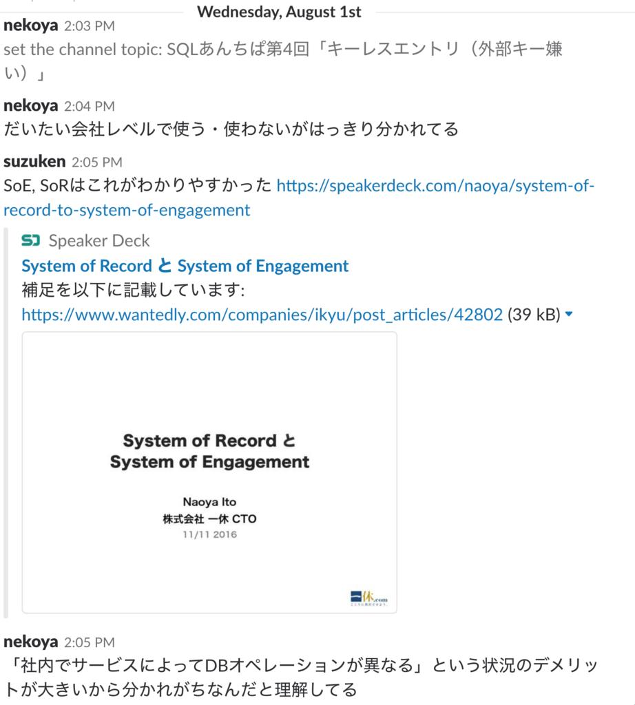 f:id:hironomiu:20180815142628p:plain