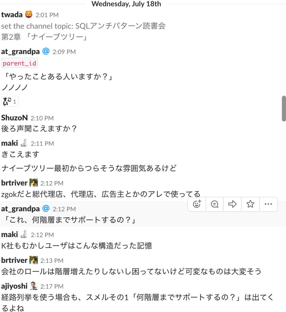 f:id:hironomiu:20180815142734p:plain