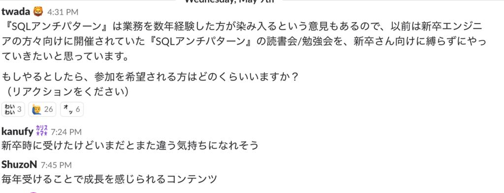 f:id:hironomiu:20180815143017p:plain