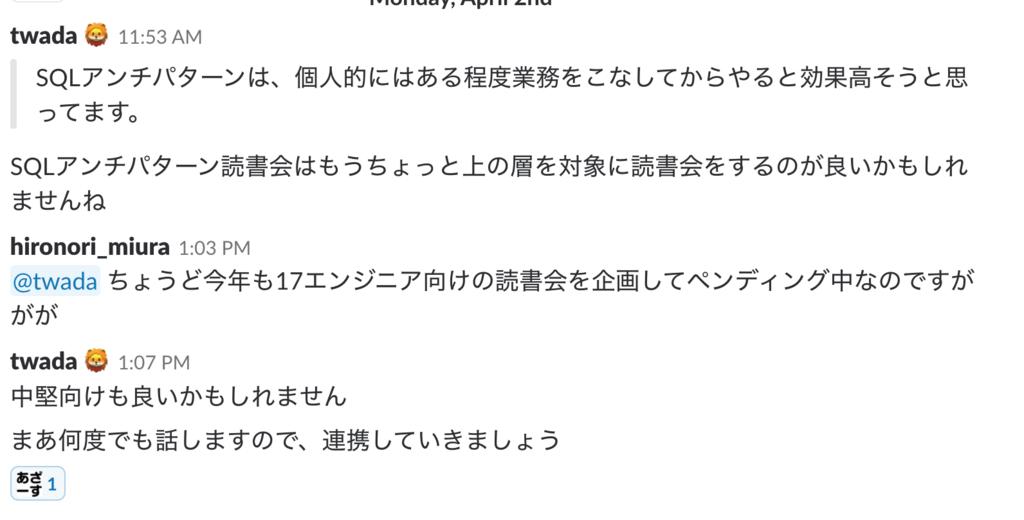 f:id:hironomiu:20180815143100p:plain