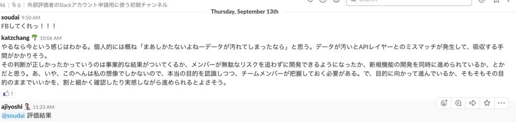 f:id:hironomiu:20181113111223p:plain