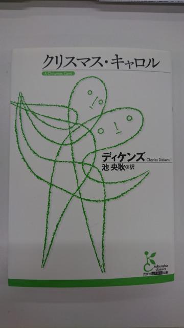 f:id:hironori-okumura:20171204105756j:plain