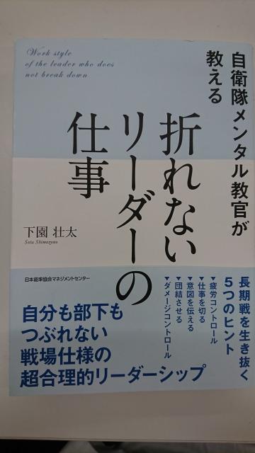 f:id:hironori-okumura:20171206132804j:plain
