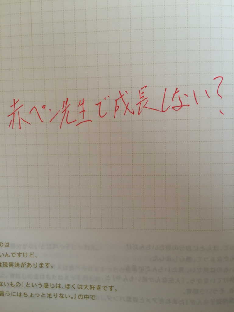 f:id:hironoriiyoshiiii:20160809075201j:plain