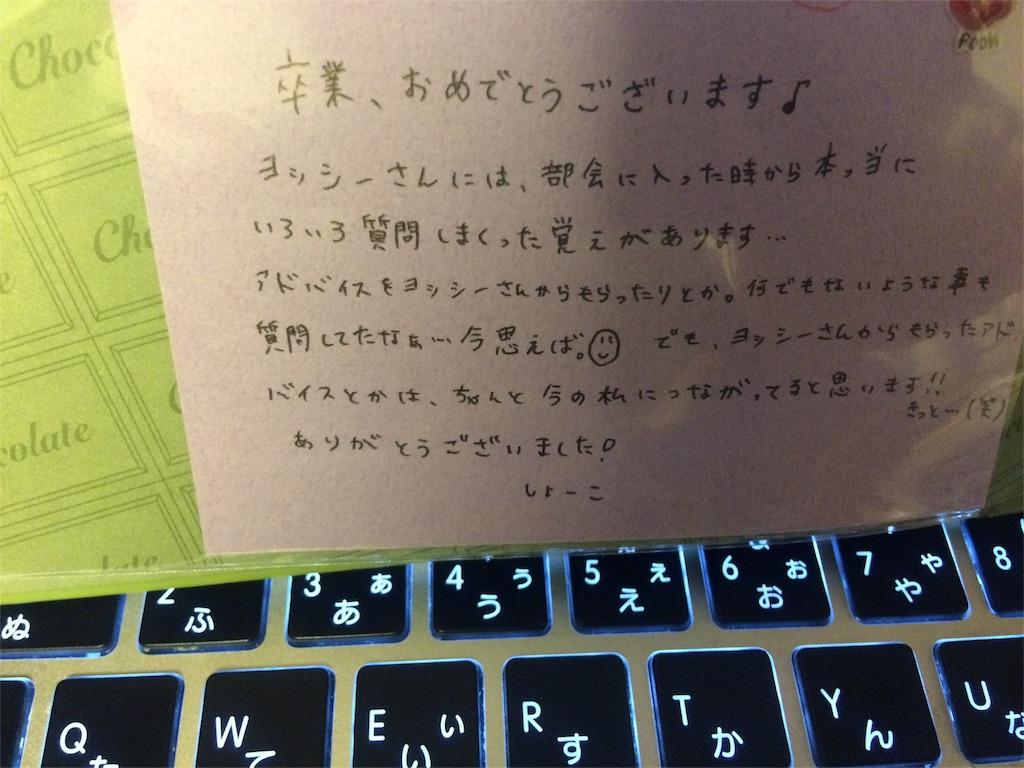 f:id:hironoriiyoshiiii:20160812012514j:image