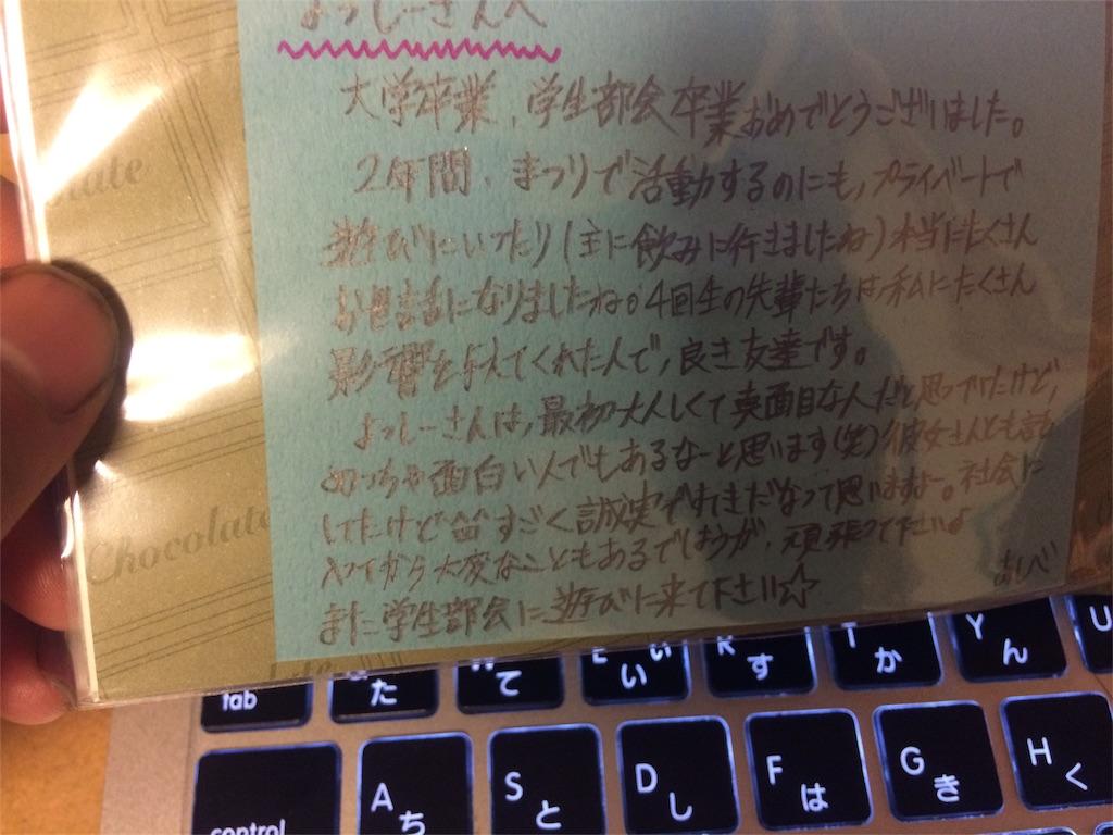 f:id:hironoriiyoshiiii:20160812012526j:image
