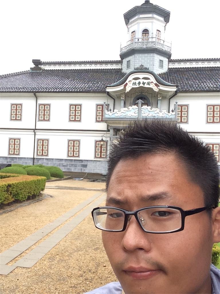 f:id:hironoriiyoshiiii:20160816144026j:image